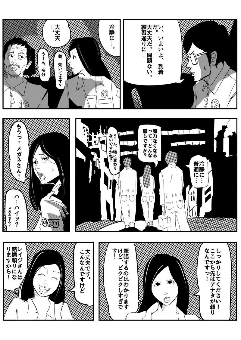 漫画 ロッカー ルーム